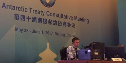 Scott Joblin at 2017 ATCM in Beijing